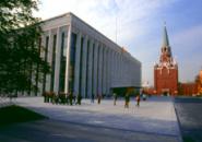 Выступление Поварова К.С. в Кремлевском Дворце на вручении премии
